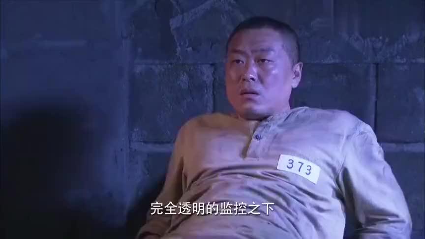 冲出月亮岛刘墨阳计划要越狱,怎料囚室又有新人加入,身份被怀疑