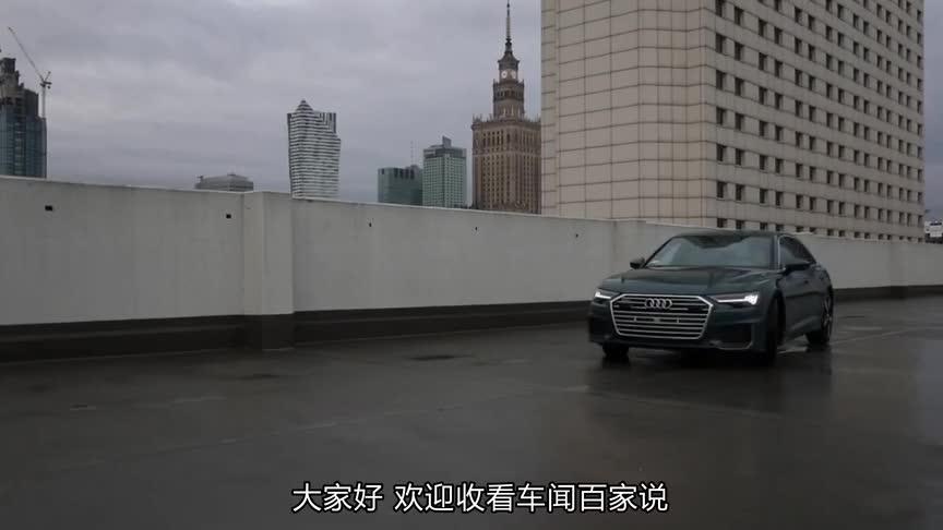 视频:混动A6登场!5秒破百、油耗仅2.1升,还要啥奔驰E和宝马5系?