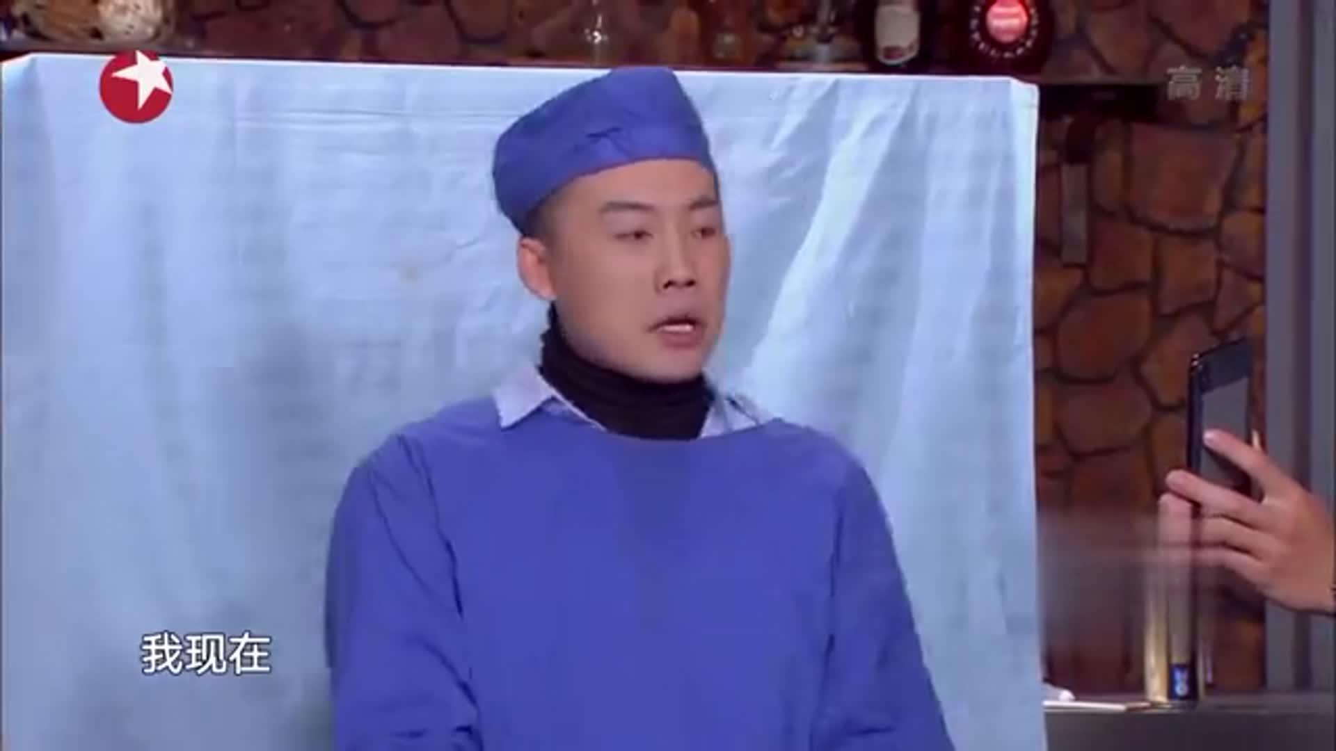 """杨祐宁追星打call,张海宇沦为""""妻管严"""",《男人空间》笑料满满"""