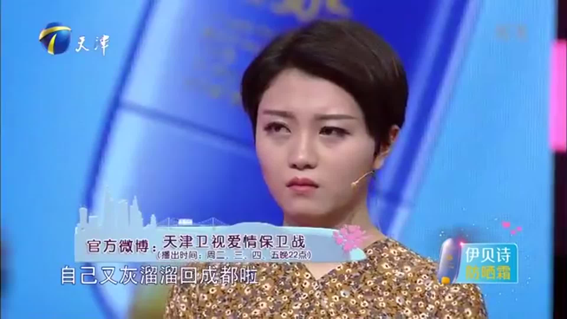 23岁小伙在酒吧打工,却欺骗女友自己是编辑助理,涂磊精彩点评!