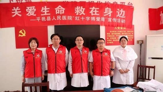 临沂市平邑县人民医院开展急救知识宣传活动