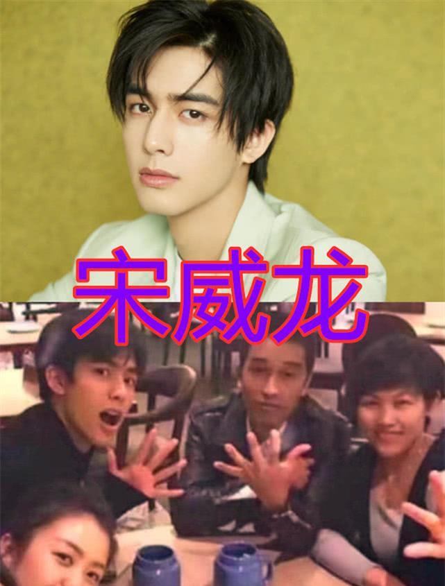 Ms. Xiao Zhan, Ms. Song Weilong, and Ms. Yi Xi Qianxi saw Wang Yibo: Sister Shenxian!