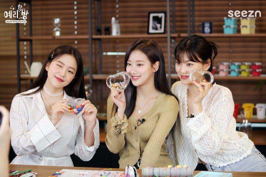 Red Velvet的Yeri金艺琳邀请好友李娜恩和金度延参加《Yeri的房间》