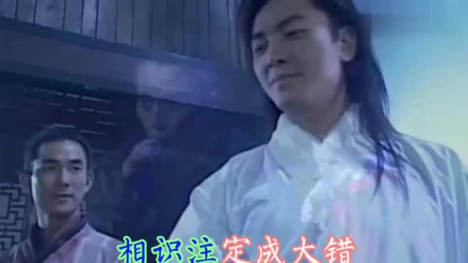 林利、尹光《小李飞刀》一出谁与争锋,经典老歌,好听至极!