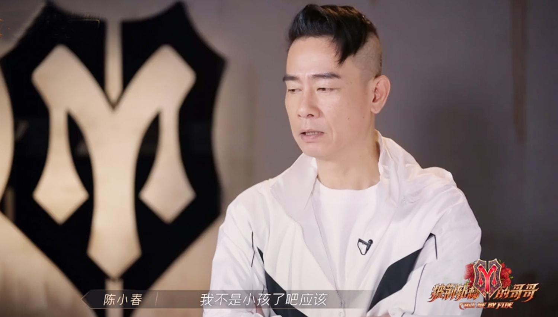 《哥哥》成团名单曝光,陈小春第一,3个rapper成团,李响意难平