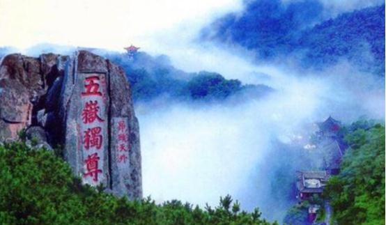 亚博电竞平台:泰山 游客心中的最高位置 不仅是五岳之首 也是世界第一山