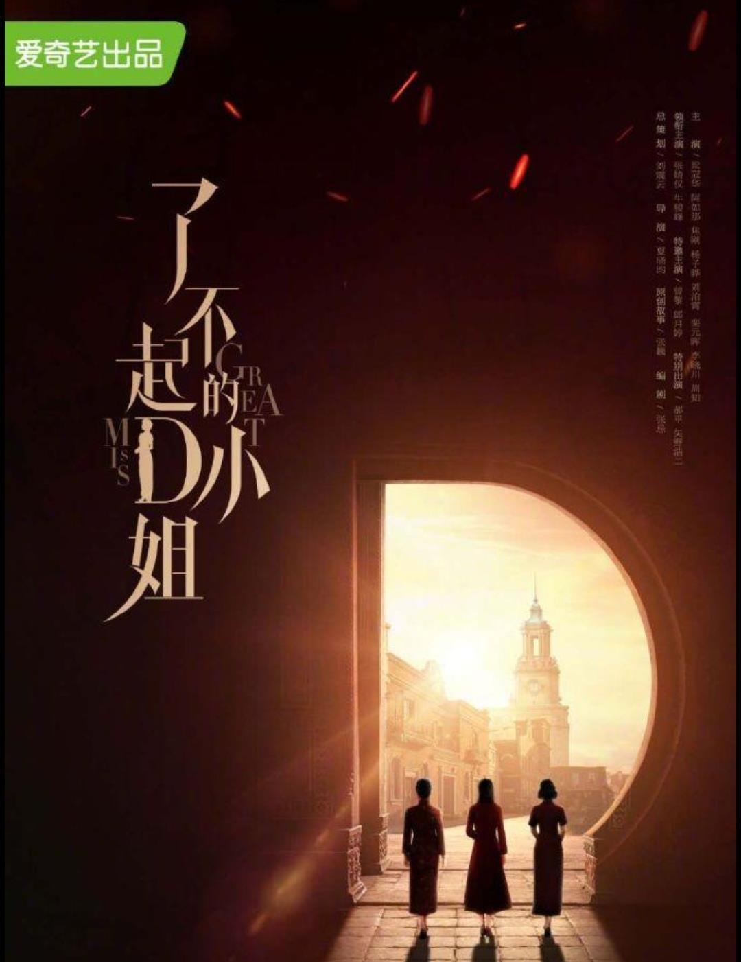 牛骏峰又一新剧来袭,搭档甜美系气质女主上演青春热血爱情