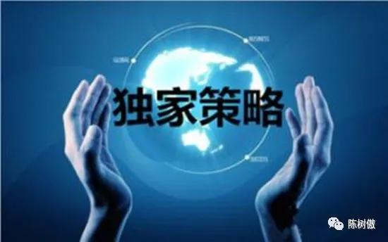 【天富平台主管】陈树傲10.14黄金操作指导、国际黄金最新策略及布局