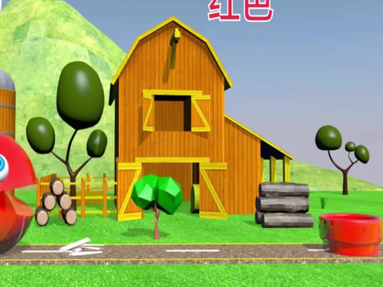 球球吃棒棒糖,打开宝箱找到一辆铲车,益智学颜色