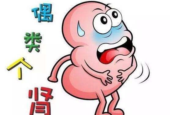 身体出现4个异常,若是你有2个以上,还请尽快检查下肾脏健康!