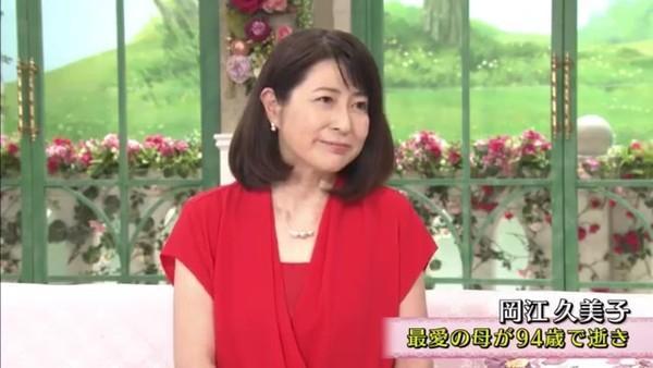 冈江久美子因新型冠状病毒肺炎于今日(4/23)逝世