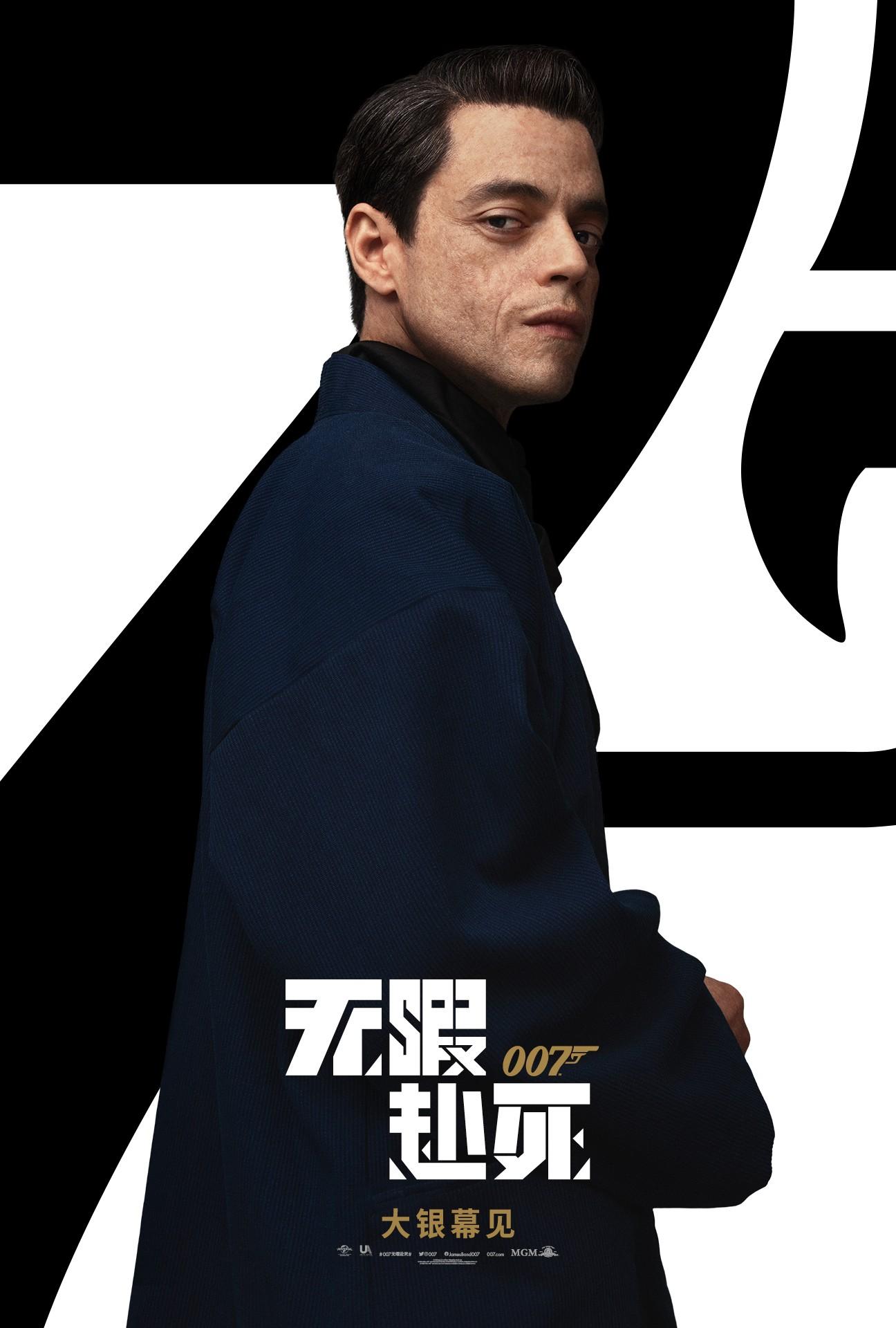 【007:无暇赴死】电影百度云(hd高清)网盘【1280P中字】完整资源已分享
