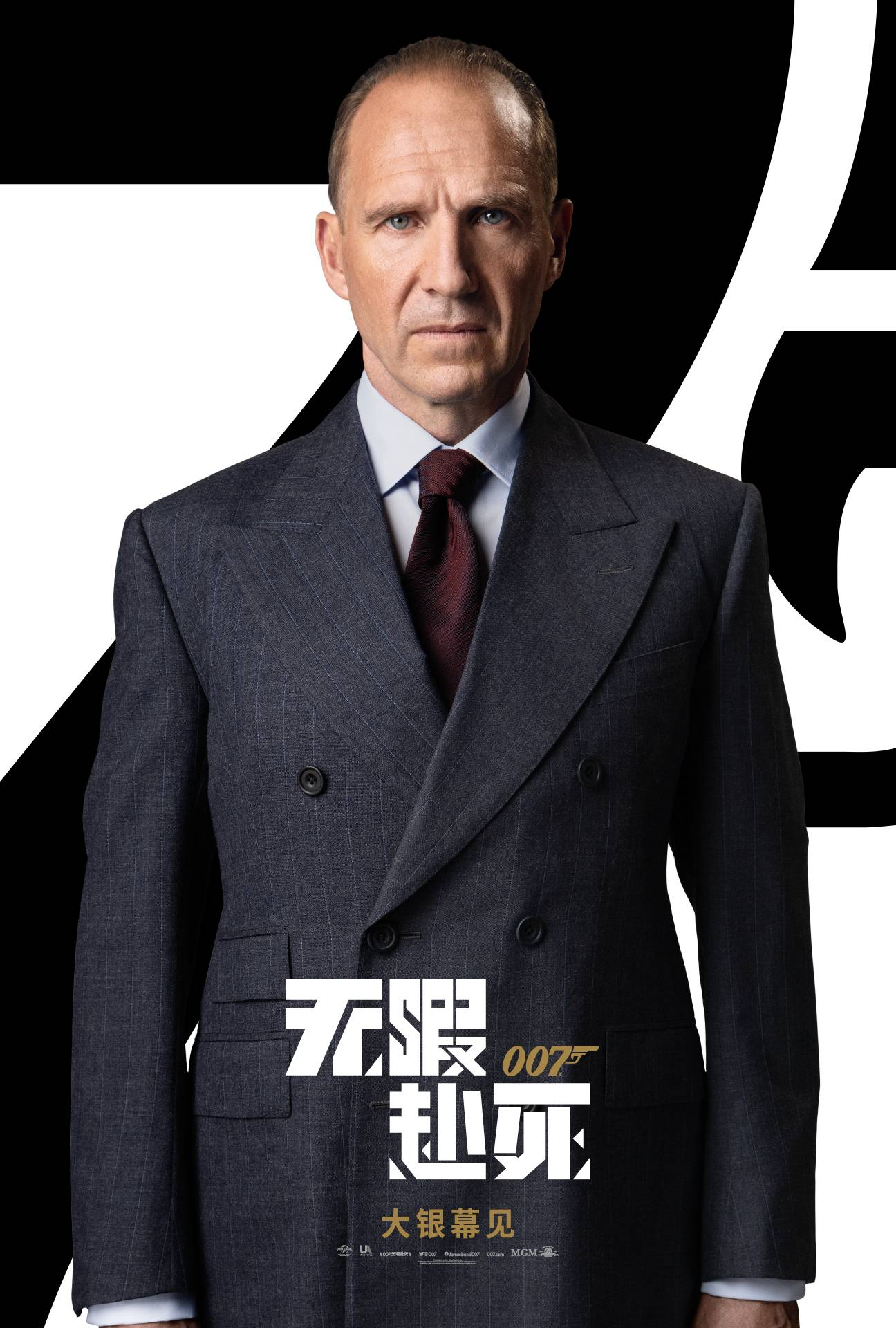 【007无暇赴死】电影百度云资源「HD1080p高清中字」