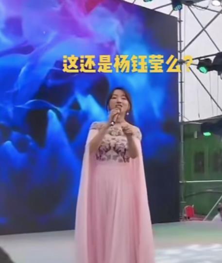 《浪姐2》翻红后的杨钰莹跑到工地上商演,结果被当成模仿者