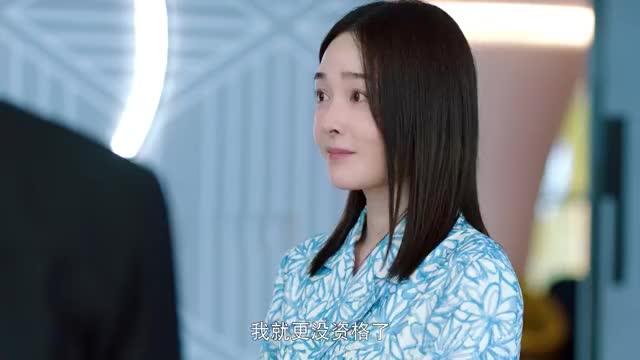 姜逸城对前女友充满愧疚,那他有没有考虑过陆漓的心情?