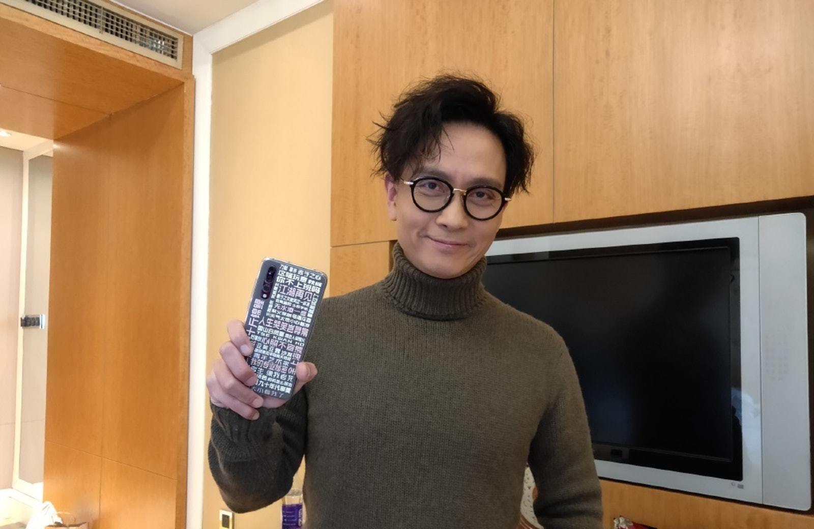 《玉昭令》 58岁谢君豪宝刀未老,新剧造型比男主角还帅!