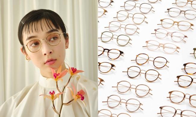 让你的脸变得更漂亮 如何选择一副适合自己的眼镜?