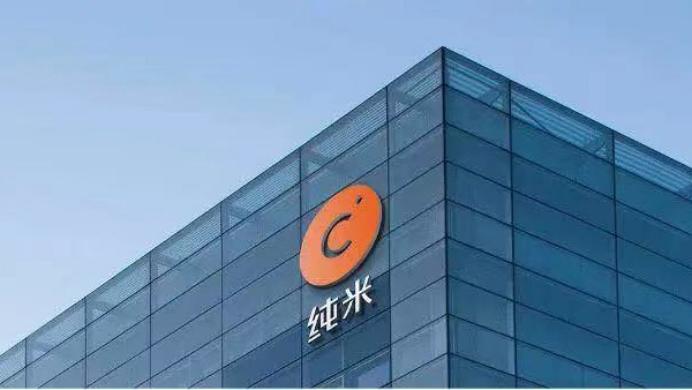 互联网厨电领域领导企业,纯米科技完成1.1亿元D轮融资