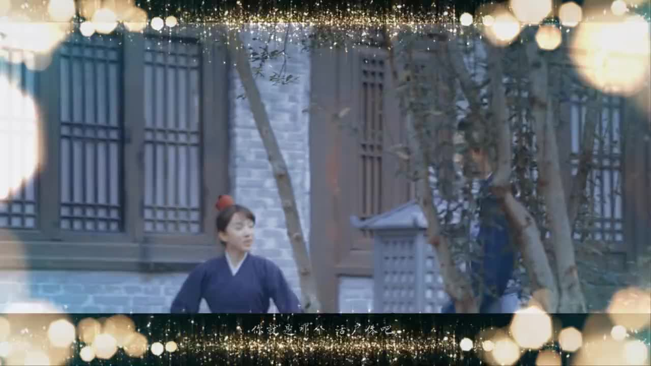 御赐小仵作:搞笑花絮,楚楚萧瑾瑜花式互撩,两人甜蜜告白太欢乐