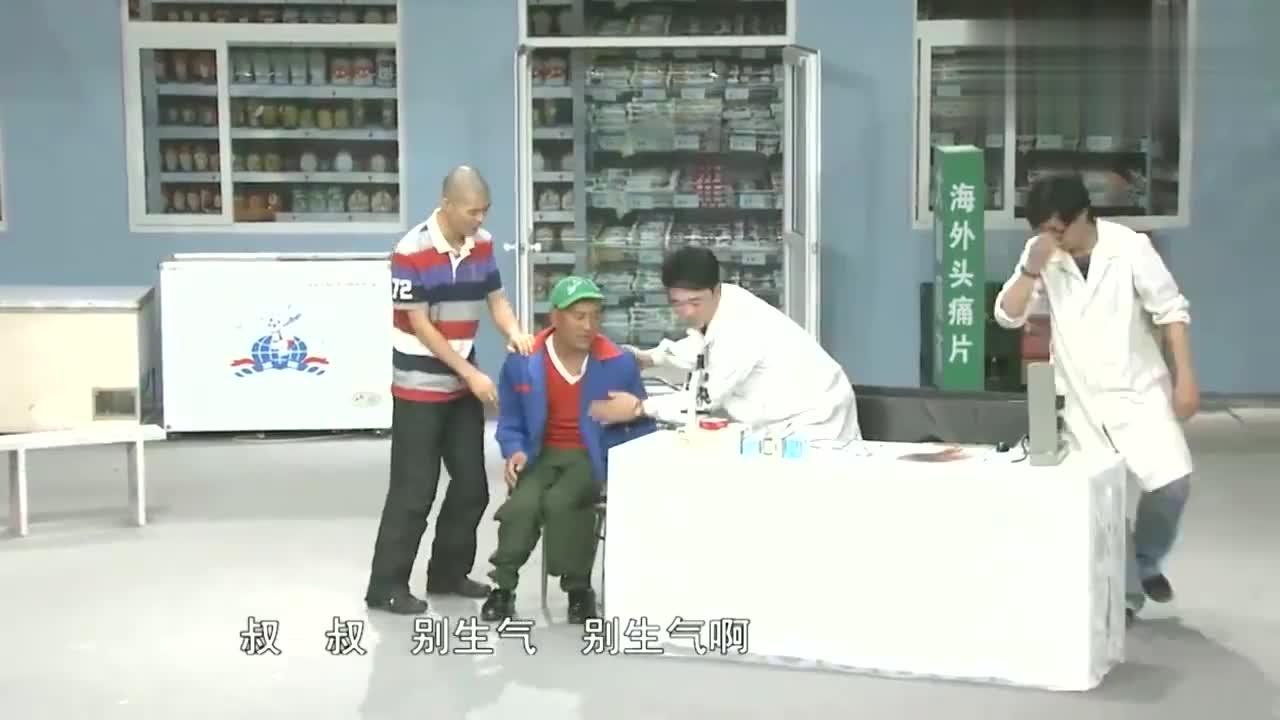 小品:赵四碰到神医了,能从赵四的狗身上看出赵四有病,绝了