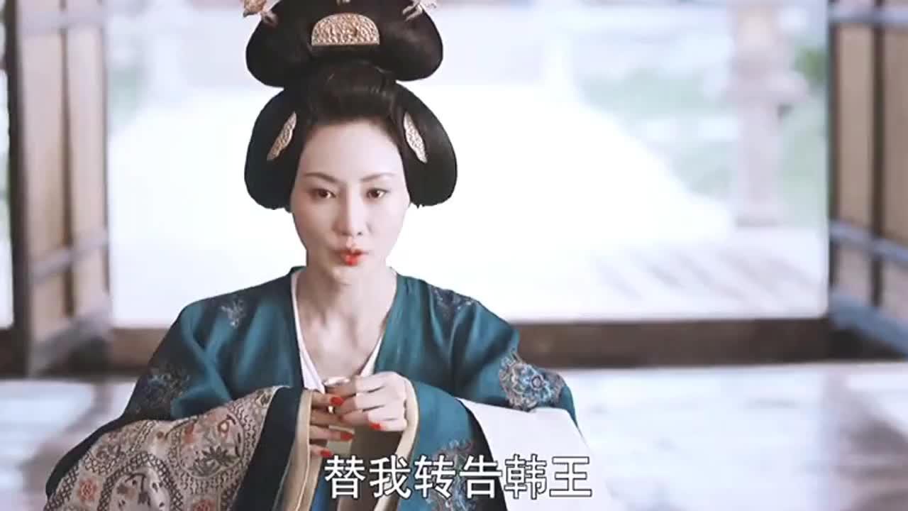 骊歌行:全剧最好的韩王妃下线,爆哭,韩王怎么办