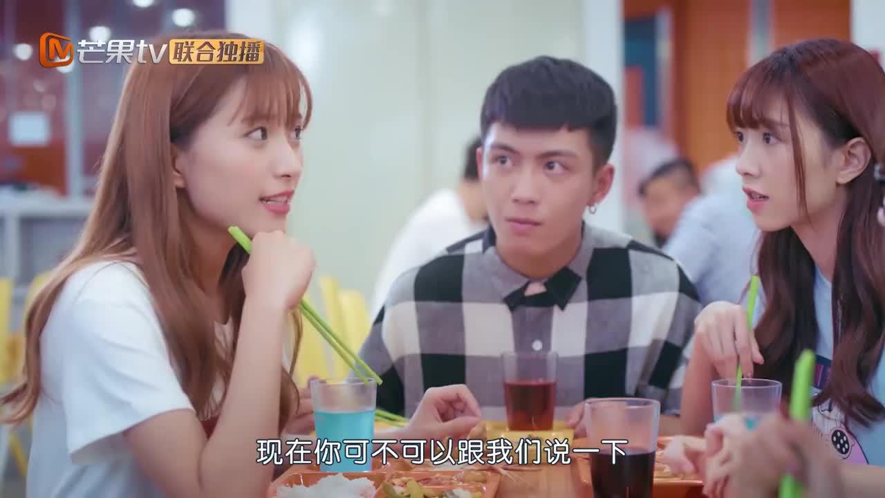 陈青青背后说司徒枫的坏话,不料被正主撞见,这下尴尬了
