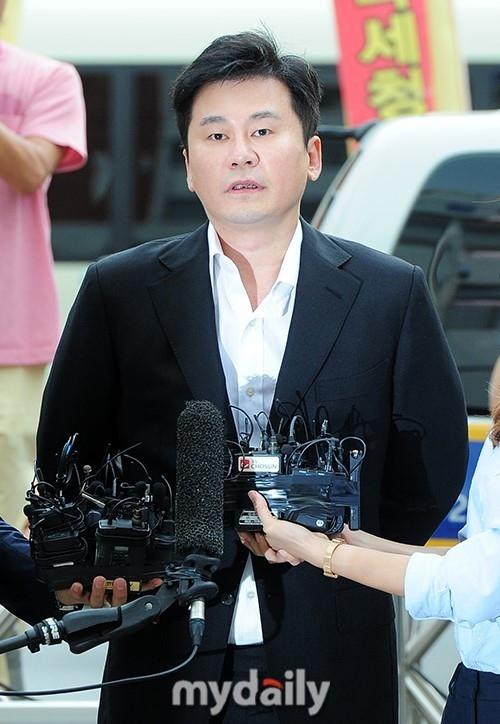YG前代表梁铉锡&前iKON的B.I被以起诉意见送交检察机关