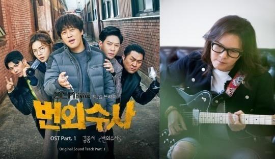金钟书参加新电视剧《法外搜查》OST 在首次播出前夕先行公开