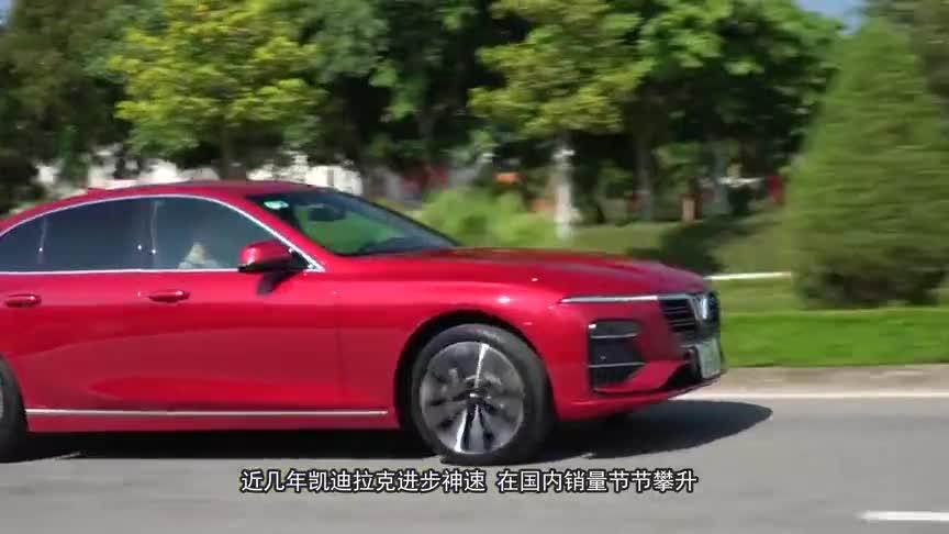 视频:凯迪拉克终于发飙了!新车比奔驰S级还漂亮,性能让宝马都眼馋