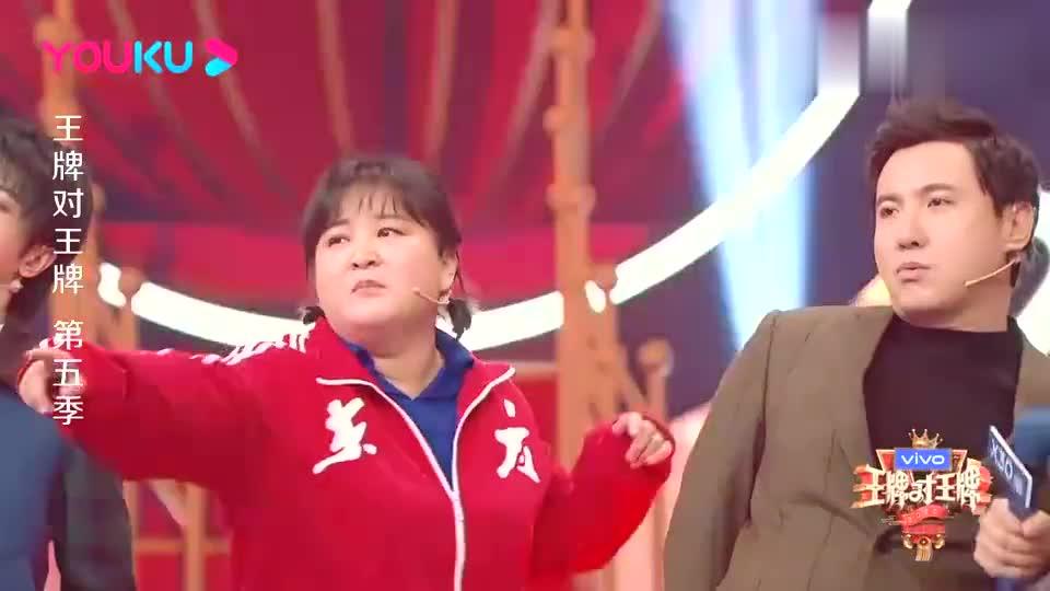王牌对王牌:沈腾:果然一心不能二用,贾玲上台表演,有点打脸