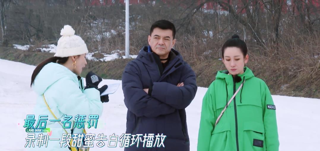 张翰、吴宣仪携手参加《妻子的浪漫旅行》,节目组这次赚大了!
