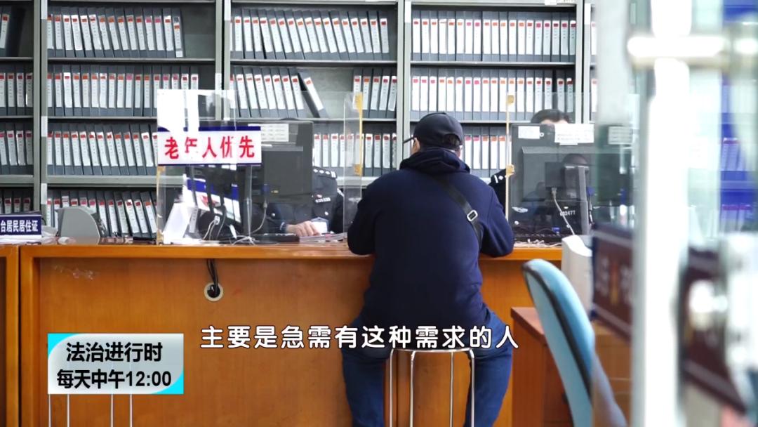 """狂骗200万!北京一男子称""""能办户口"""",11名受害者全是熟人"""