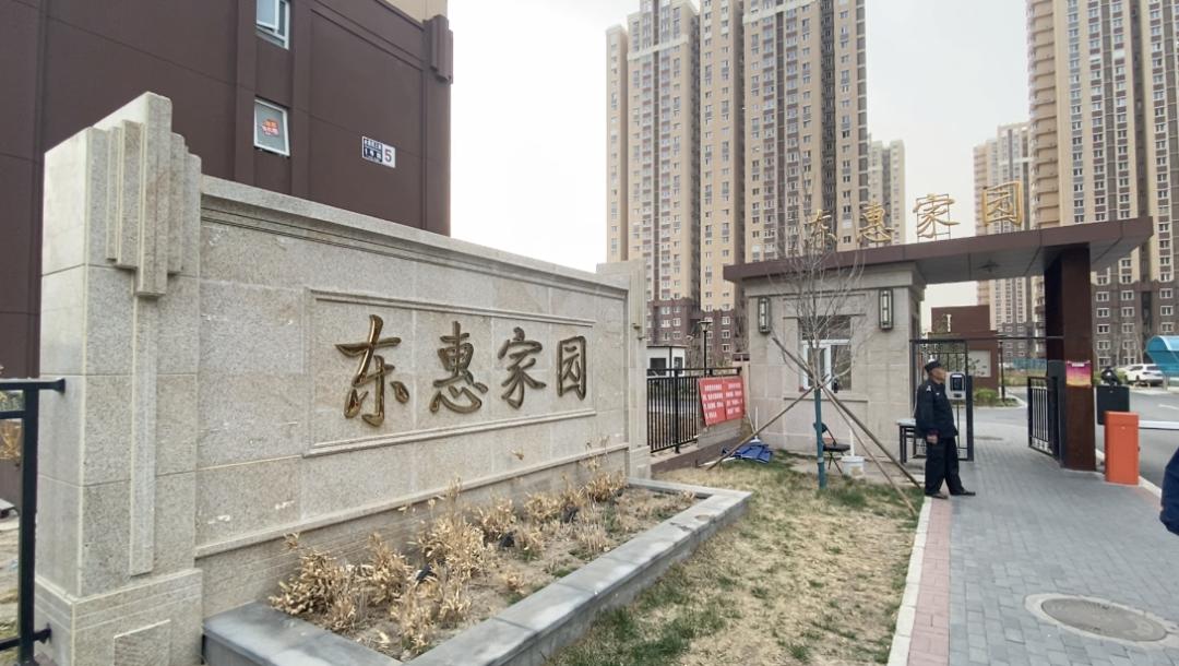 北京:通州东惠家园小区里面无处停,外面路不行,居民呼吁盼回应