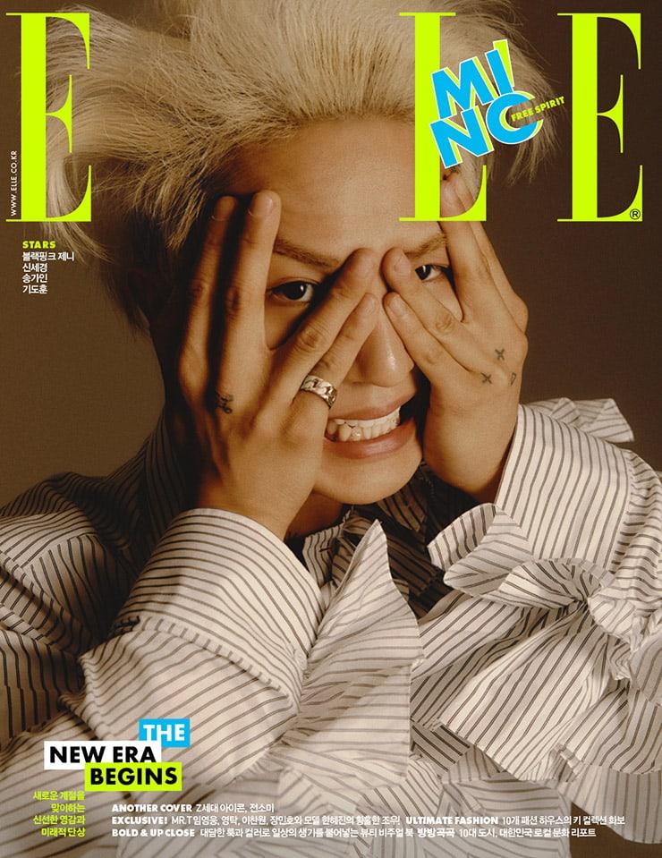 WINNER的宋旻浩和全昭弥登上了《Elle》杂志封面写真
