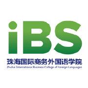 珠海iBS外语学院08月05日09:08关注确定不再关注此人吗插图