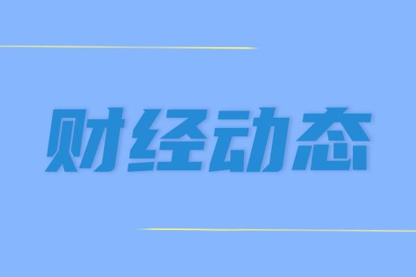 浙江尤夫高新纤维股份有限公司关于公司进入预重整程序的公告