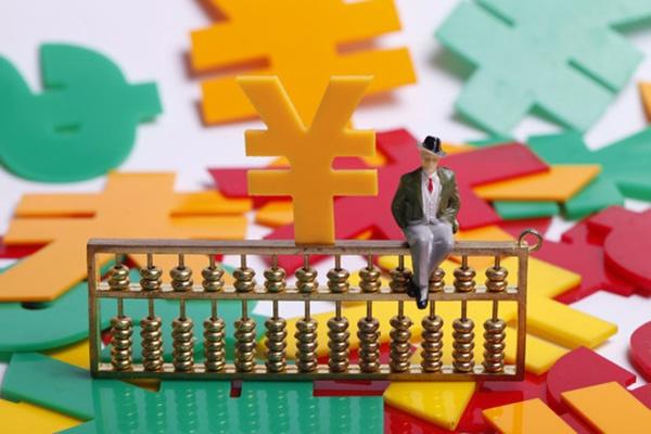 洛阳栾川钼业集团股份有限公司关于2021年第一期员工持股计划完成非交易过户的公告