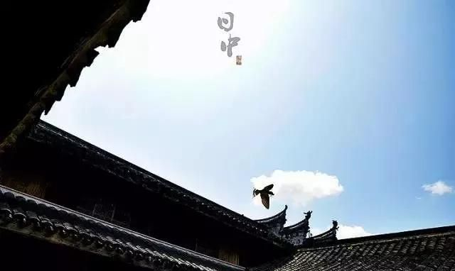 讀懂中國人的十二時辰 你就懂了人生