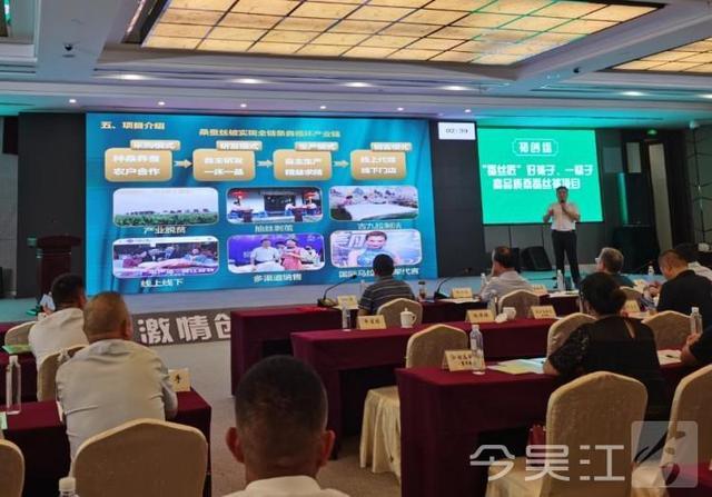 助推乡村振兴丨吴江举行首届农村创业创新大赛