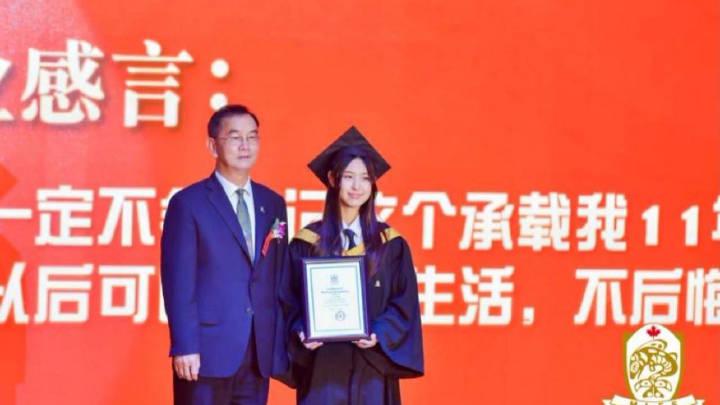 天津泰达枫叶国际学校隆重举行2021届高中毕业典礼
