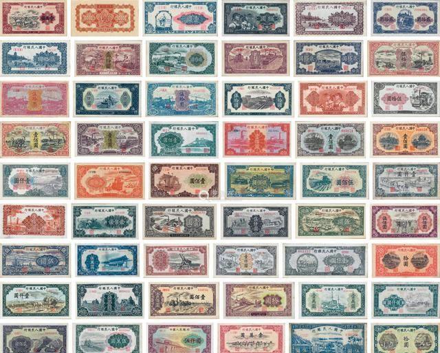 现在想通过一张邮票或一张钞王而暴富没可能了,人民币的收藏之道