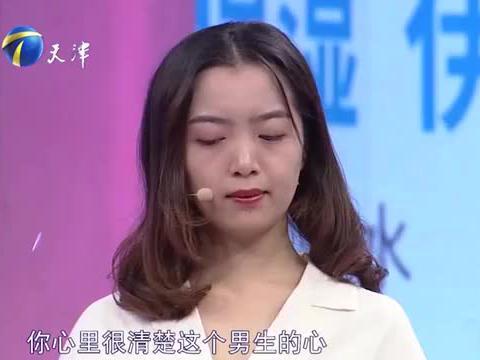 23岁小伙非要异地恋,涂磊一语点破他的心思爱情保卫战