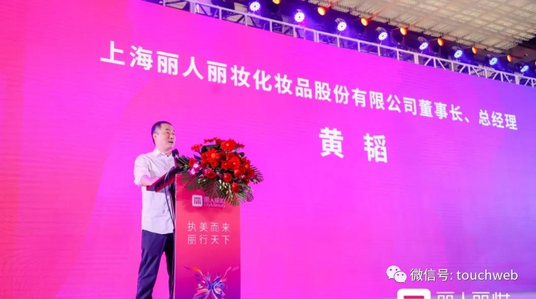 《【万和城平台官网】丽人丽妆公布IPO后首份财报:利润1.9亿 同比降2%》
