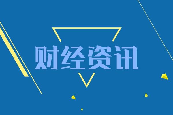 云南煤业能源股份有限公司2021年第二次临时股东大会决议公告