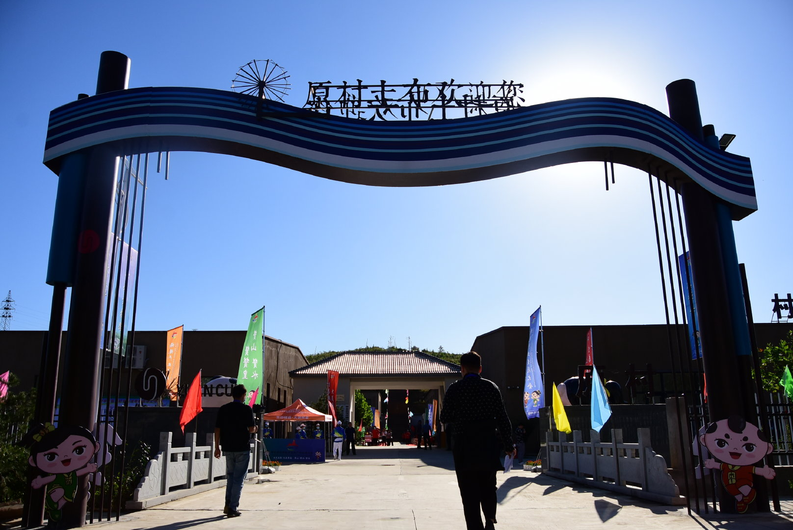 穿越布纹 探索非物质文化遗产之美 藏湟源村吐蕃文化产业园天上有洞
