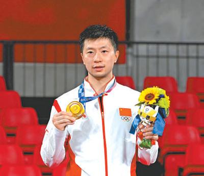 中国体育代表团一天四金(奥运速递)