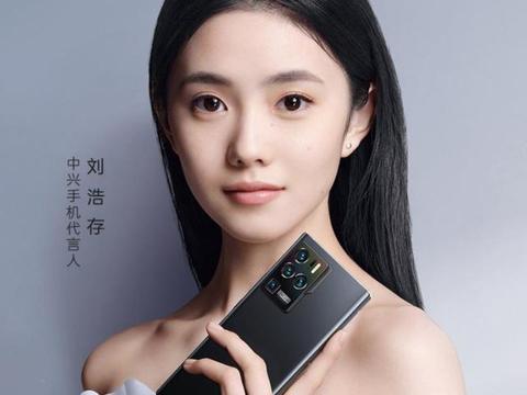 中兴天机30系列发布日期确定,刘浩存代言是加分项,三主摄是卖点