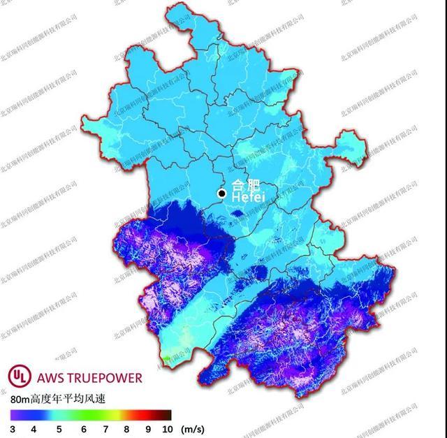 中国各地区风能资源分布图谱