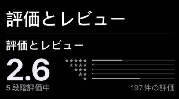 钉钉日本大热,同样被小学生攻陷。