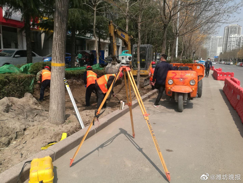 潍坊城区这段蓉花路人行道改造提升